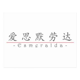 Chinese name for Esmeralda 21331_1.pdf Postcard