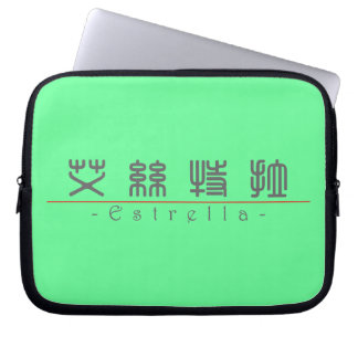 Chinese name for Estrella 21432_0 pdf Laptop Computer Sleeves