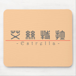 Chinese name for Estrella 21432_0.pdf Mouse Pad