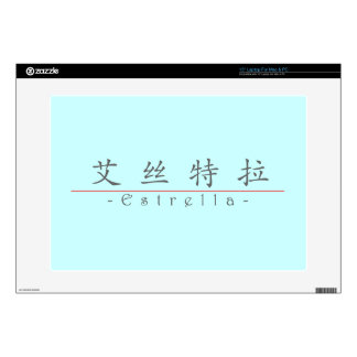 "Chinese name for Estrella 21432_1.pdf 15"" Laptop Skins"