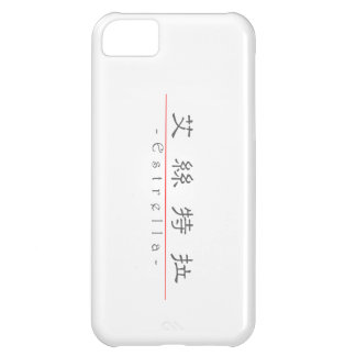 Chinese name for Estrella 21432_2 pdf Case For iPhone 5C
