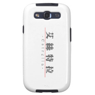 Chinese name for Estrella 21432_3 pdf Galaxy S3 Cover