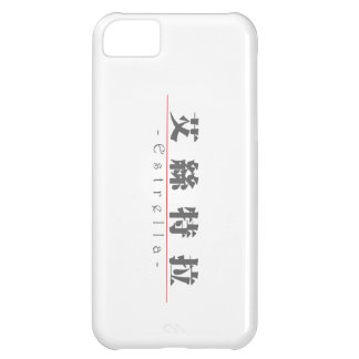 Chinese name for Estrella 21432_3 pdf Cover For iPhone 5C