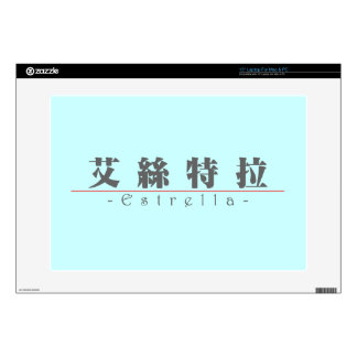 Chinese name for Estrella 21432_3.pdf Decals For Laptops