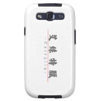 Chinese name for Estrella 21432_4 pdf Samsung Galaxy S3 Case