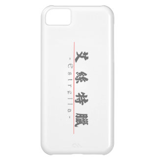 Chinese name for Estrella 21432_4 pdf iPhone 5C Cases