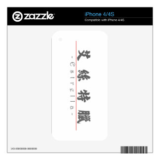 Chinese name for Estrella 21432_4.pdf Skin For The iPhone 4