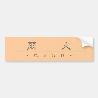 Chinese name for Evan 20579_2.pdf Bumper Sticker