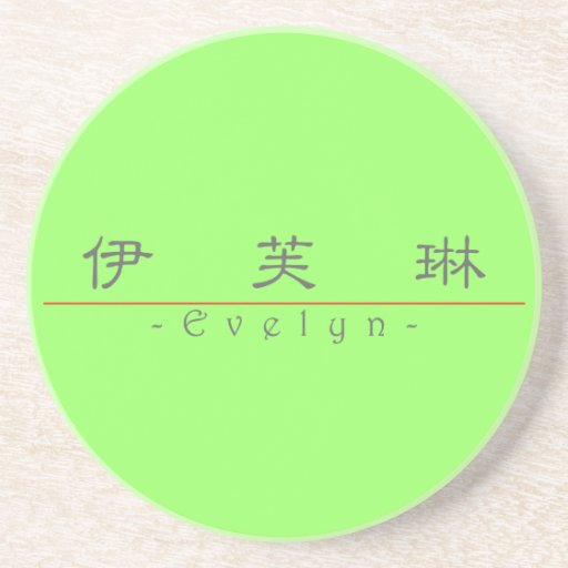 Chinese name for Evelyn 20120_2.pdf Drink Coaster