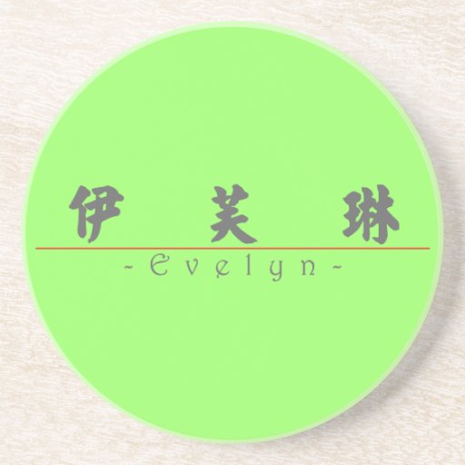 Chinese name for Evelyn 20120_4.pdf Drink Coaster