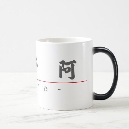 Chinese name for Ezra 22203_4.pdf 11 Oz Magic Heat Color-Changing Coffee Mug