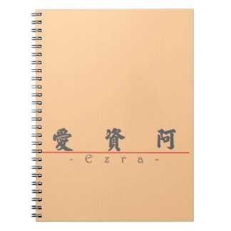 Chinese name for Ezra 22203_4.pdf Spiral Notebook