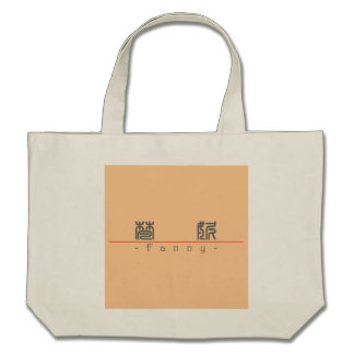 Chinese name for Fanny 20122_0.pdf Tote Bags