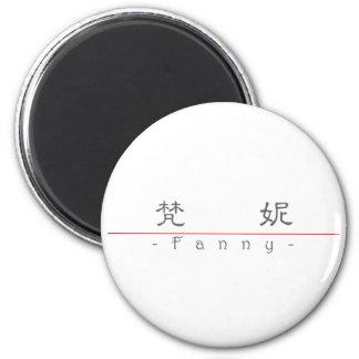 Chinese name for Fanny 20122_2.pdf Fridge Magnet