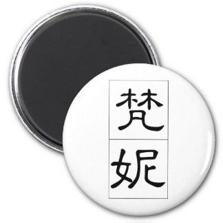Chinese name for Fanny 20122_2.pdf Fridge Magnets