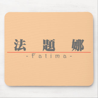Chinese name for Fatima 21280_3.pdf Mouse Pad