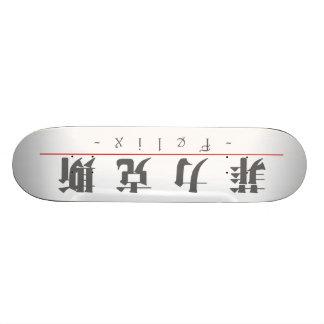 Chinese name for Felix 20582_3 pdf Skate Board Decks