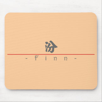 Chinese name for Finn 22303_4.pdf Mouse Pad