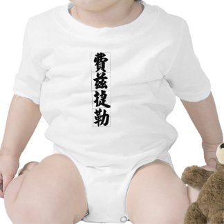 Chinese name for Fitzgerald 20585_4.pdf Rompers