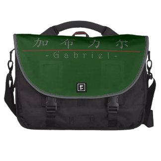 Chinese name for Gabriel 20591_1.pdf Laptop Messenger Bag