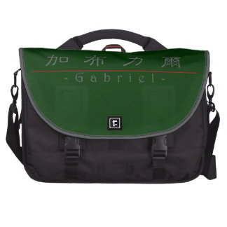 Chinese name for Gabriel 20591_2.pdf Bags For Laptop