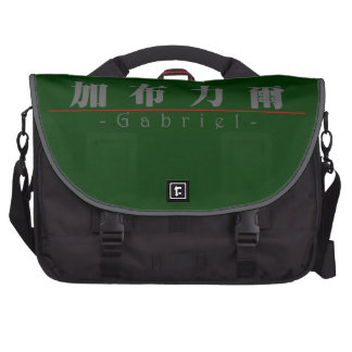 Chinese name for Gabriel 20591_3.pdf Computer Bag