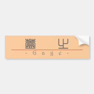 Chinese name for Gage 22153_0 pdf Bumper Sticker