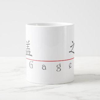 Chinese name for Gage 22153_1.pdf 20 Oz Large Ceramic Coffee Mug