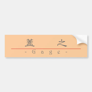 Chinese name for Gage 22153_2 pdf Bumper Stickers