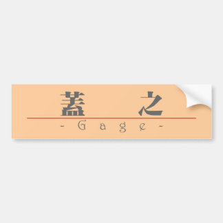 Chinese name for Gage 22153_3 pdf Bumper Stickers