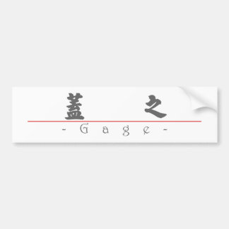 Chinese name for Gage 22153_4 pdf Bumper Stickers