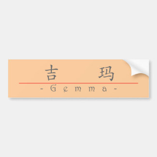 Chinese name for Gemma 20131_1.pdf Bumper Stickers