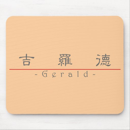 Chinese name for Gerald 20599_2.pdf Mousepad
