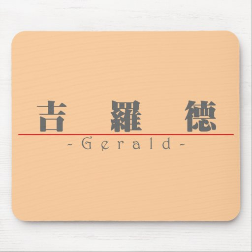 Chinese name for Gerald 20599_3.pdf Mousepads