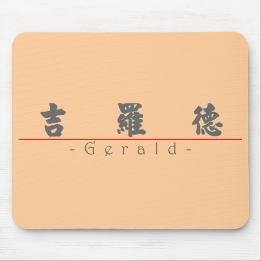Chinese name for Gerald 20599_4.pdf Mouse Pads