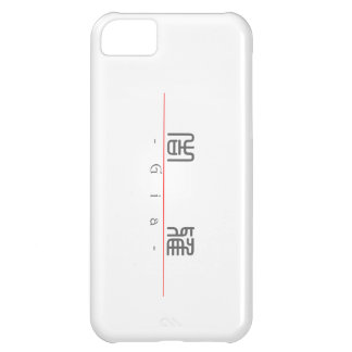 Chinese name for Gia 21298_0.pdf iPhone 5C Case