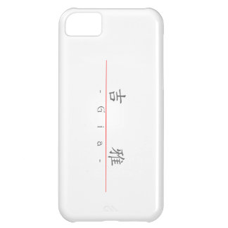 Chinese name for Gia 21298_1.pdf iPhone 5C Case