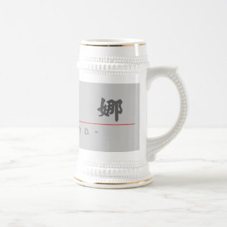 Chinese name for Gianna 21062_4.pdf Beer Stein