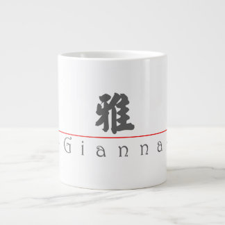 Chinese name for Gianna 21062_4.pdf Giant Coffee Mug