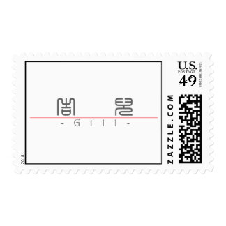 Chinese name for Gill 20135_0 pdf Stamp