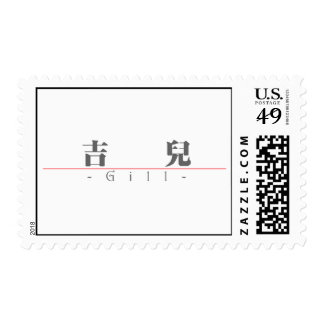 Chinese name for Gill 20135_3 pdf Stamps