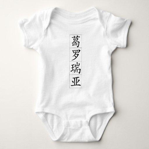 Chinese name for Gloria 20138_1.pdf Shirts
