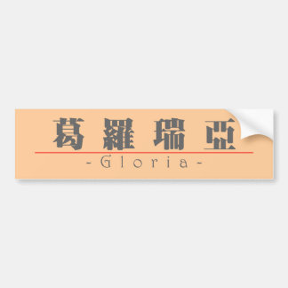Chinese name for Gloria 20138_3 pdf Bumper Stickers