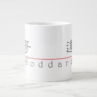Chinese name for Goddard 20603_2.pdf Giant Coffee Mug