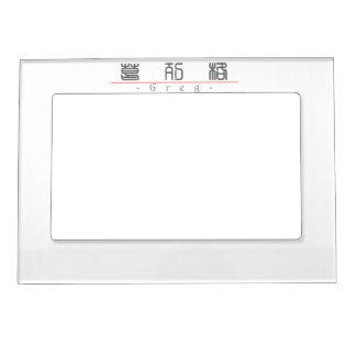 Chinese name for Greg 20606_0.pdf Magnetic Picture Frame
