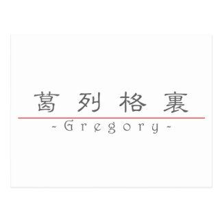 Chinese name for Gregory 22278_2.pdf Postcard