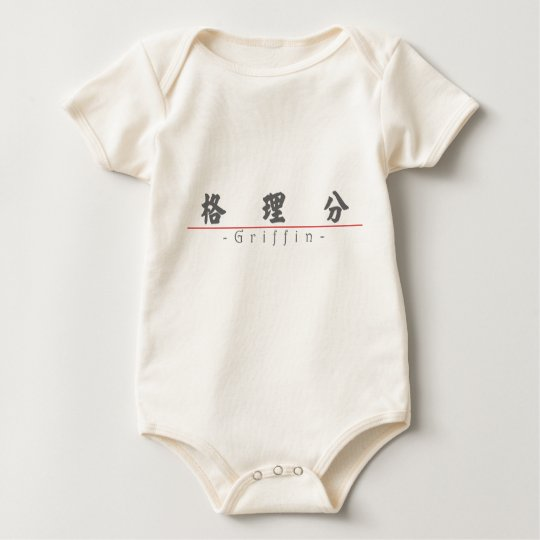 Chinese name for Griffin 22227_4.pdf Baby Bodysuit