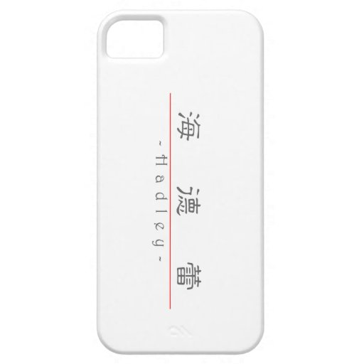 Chinese name for Hadley 21177_2.pdf iPhone 5 Case