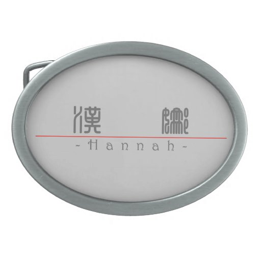 Chinese name for Hannah 20143_0.pdf Belt Buckle