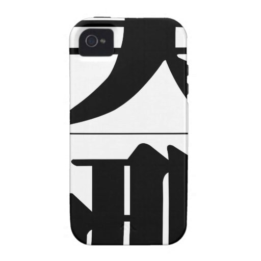 Chinese name for Hannah 20143_3.pdf Case-Mate iPhone 4 Cover